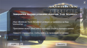 American Truck Simulator v.1.4.4.2s + 10 DLC (2016/RUS/ENG/RePack от MAXAGENT)