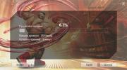 Street Fighter V (2016/RUS/ENG/RePack от MAXAGENT)