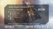 Battlefield 1: Ultimate Edition (2016/RUS/ENG/RiP от MAXAGENT)
