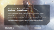 Battlefield 1: Ultimate Edition (2016/RUS/ENG/RiP от MAXAGENT)