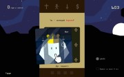 Reigns: Collector's Edition v.1.25 (2016/RUS/ENG/GOG)