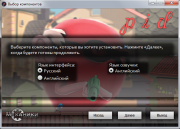 Pid (2012/RUS/ENG/RePack от R.G. Механики)