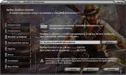 Deadfall Adventures: Digital Deluxe Edition v.1.0.0.16352 Update 5 (2013/RUS/ENG/RePack от z10yded)
