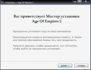 Age of Empires 2: HD Edition v.3.8 (2013/RUS/Repack �� R.G. Freedom)