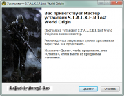 S.T.A.L.K.E.R.: Shadow of Chernobyl - Lost World Origin (2014/RUS/RePack by SeregA-Lus)