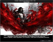 Castlevania Lords Of Shadow 2 v.1.0.0.1 + 3 DLC (2014/RUS/ENG/RePack от Fenixx)