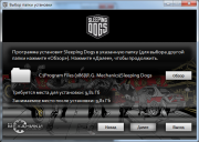 Sleeping Dogs - Limited Edition v.2.1 (2012/RUS/ENG/RePack от R.G. Механики)