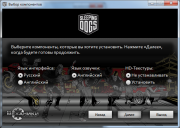Sleeping Dogs - Limited Edition v.2.1 (2012/RUS/ENG/RePack �� R.G. ��������)