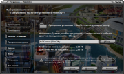 SimCity (2014/RUS/ENG/RePack от z10yded)