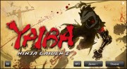 YAIBA: Ninja Gaiden Z (2014/ENG/RePack от SEYTER)