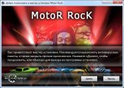 Motor Rock (2013/RUS/ENG/RePack от R.G. Механики)