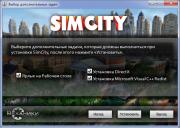 SimCity Cities of Tomorrow (2014/RUS/ENG/RePack/от R.G. Механики)