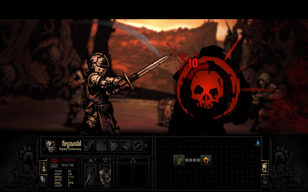 Скриншот Darkest Dungeon Build 16708