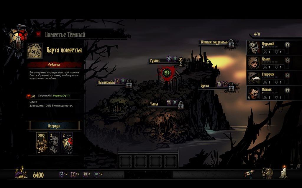 Скриншот Darkest Dungeon (Build 15015) №3