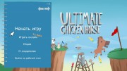 Ultimate Chicken Horse (2016/RUS/ENG/��������)