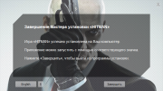 Hitman 2016 / Хитмэн Episodes 1-6 v.1.9.0 + DLC (2016/RUS/ENG/RePack от MAXAGENT)