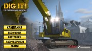 DIG IT! - A Digger Simulator (2014/RUS/ENG/RePack)