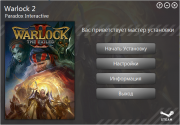 Warlock 2: The Exiled Great Mage Edition (2014/RUS/ENG/MULTI3/Steam-Rip/Early Access)
