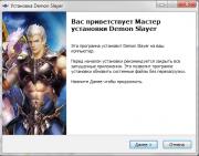 Demon Slayer (2013/RUS/��������)
