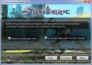 Cloudbuilt (2014/RUS/ENG/RePack от R.G. Механики)