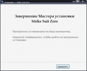 Strike Suit Zero - Director's Cut (2014/RUS/ENG/RePack от Audioslave)