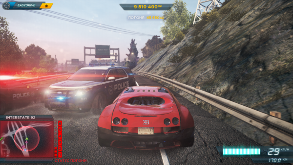 Need For Speed Most Wanted 2012 (Мнение)