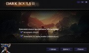 Dark Souls II + DLC v.1.0 (2014/RUS/ENG/RePack от =Чувак)
