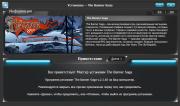 The Banner Saga (2014/RUS/ENG/RePack от xatab)