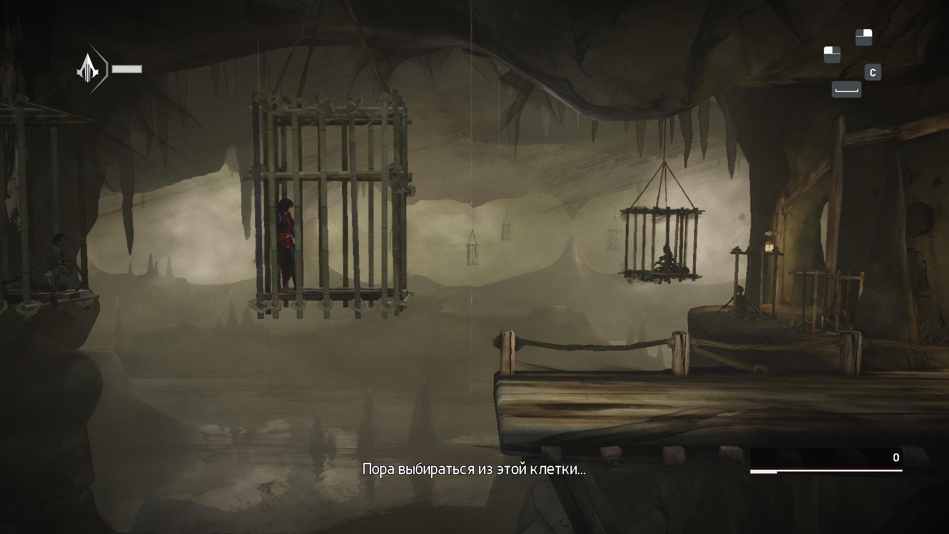 Скриншот Assassin's Creed Chronicles China (Лицензия) скачать торрентом
