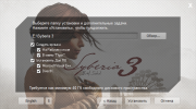Syberia III / Сибирь 3 Deluxe Edition v.1.1 (2017/RUS/ENG/RePack от MAXAGENT)