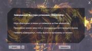 Bayonetta (2017/RUS/ENG/RePack от R.G. Механики)