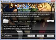 Broken Sword 5: The Serpent's Curse. Episode 1-2 (2014/RUS/ENG/RePack от R.G. Механики)