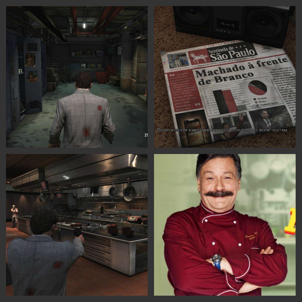 """Прохождение игры """"Max Payne 3"""" - Глава ll"""
