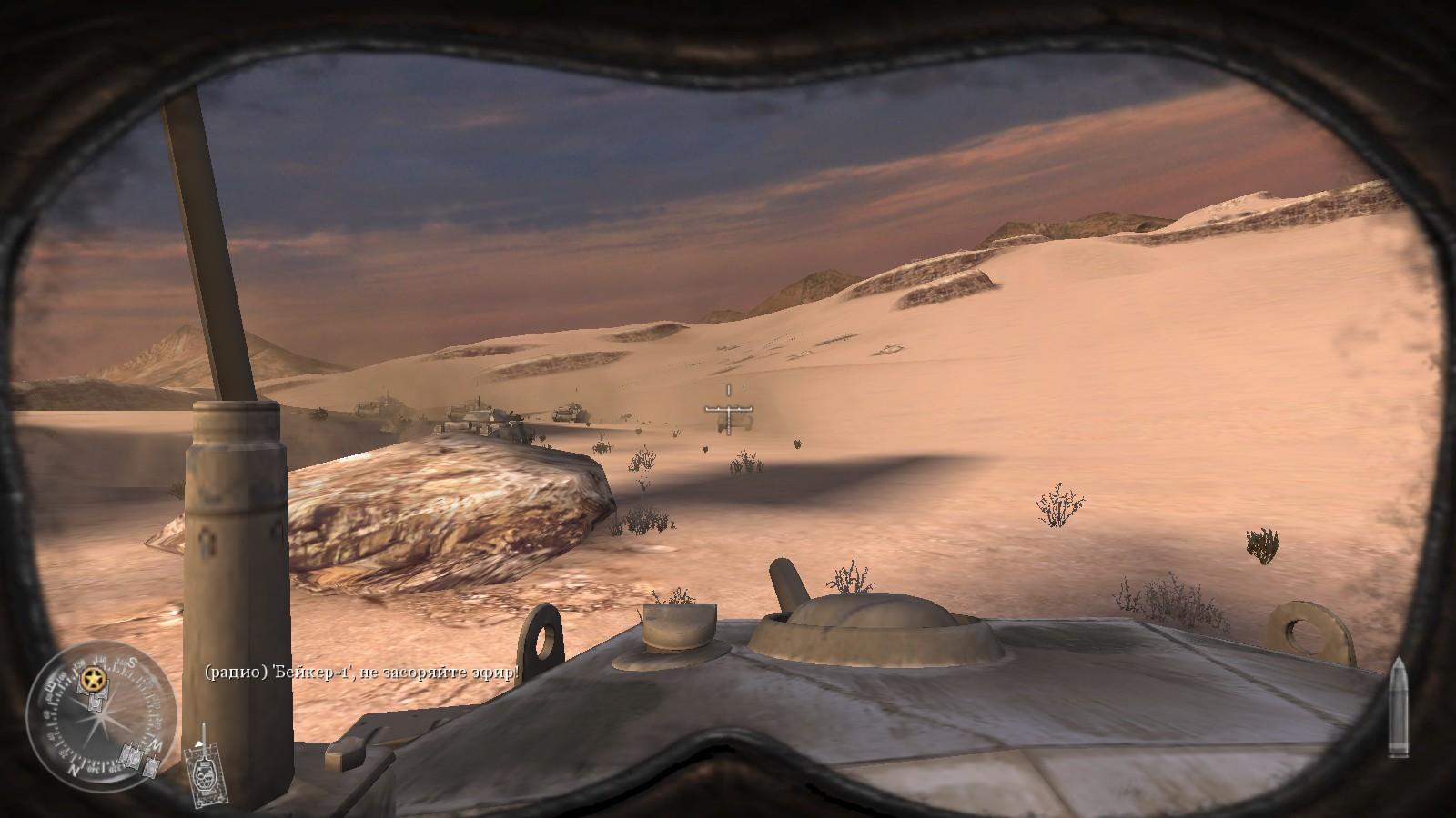 """Call of Duty 2 - Прохождение задания """"Танковые отряды""""."""