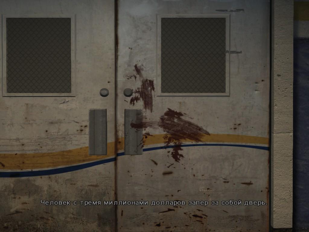 """Прохождение игры """"Max Payne 3"""" - Глава lll"""