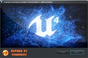 Unreal Engine 4 - Демонстрации движка (2014/ENG/Benchmark/RePack)