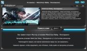 Metal Gear Rising: Revengeance (2014/RUS/ENG/RePack от xatab)