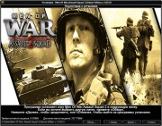 В тылу врага: Штурм 2 / Men Of War: Assault Squad 2 Deluxe Edition v.3.032.0 (2014/RUS/ENG/RePack от Fenixx)