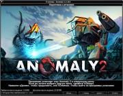 Anomaly 2 v.1.0u3 (2013/RUS/ENG/MULTI6/RePack от Fenixx)