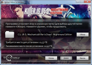 Killer is Dead - Nightmare Edition (2014/ENG/JAP/RePack от R.G. Механики)