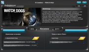 Watch Dogs Digital Deluxe + All DLC (2014/RUS/ENG/RePack �� R.G. Games)