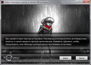Monochroma (2014/RUS/ENG/RePack от R.G. Механики)