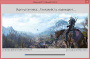 The Witcher 3: Wild Hunt Game of the Year Edition v.1.31 + All DLC (2016/RUS/ENG/GOG)