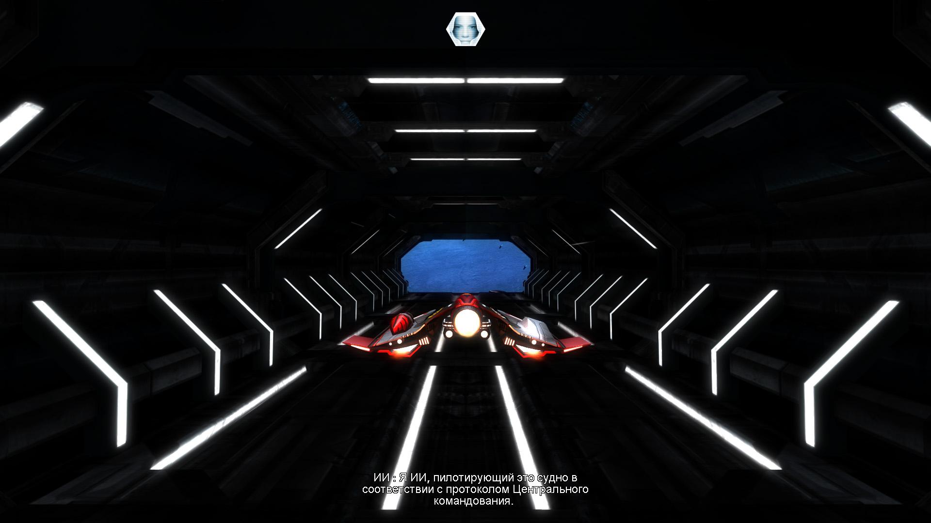 Второй скриншот Star Horizon (Лицензия)
