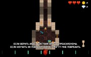 Crypt of the Necrodancer v.1.28 (2015/RUS/ENG/Лицензия)