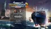 TransOcean 2: Rivals (2016/RUS/ENGЛицензия)