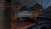 Panzer Tactics HD (2014) RePack