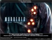 Murdered: Soul Suspect (2014/RUS/ENG/RePack от Fenixx)