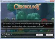 Chronology (2014/RUS/ENG/MULTI7/RePack от R.G. Механики)