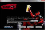 Deadpool + 1 DLC v.1.0 (2013/RUS/ENG/RePack �� =�����=)